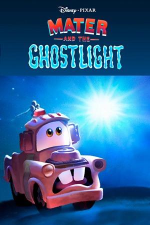 دانلود انیمیشن ماتر و روح نورانی